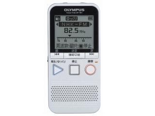 【新品/取寄品/代引不可】Voice Trek DP-401 ホワイト DP-401