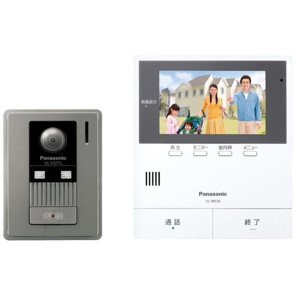 【新品/取寄品】パナソニック 夜でもカラー ワイド液晶 録画機能付 カラーテレビドアホン VL-SE50KF