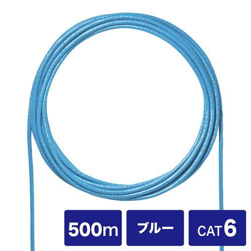 【新品/取寄品/代引不可】CAT6UTP単線ケーブルのみ500m ブルー KB-C6T-CB500BL