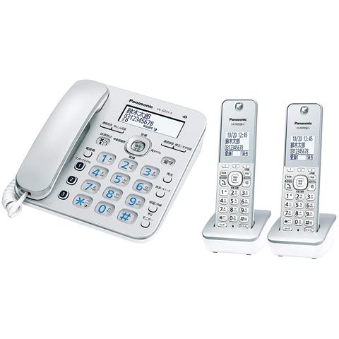 【新品/在庫あり】パナソニック デジタルコードレス電話機 RU・RU・RU VE-GZ31DW-S [シルバー] [子機2台付]