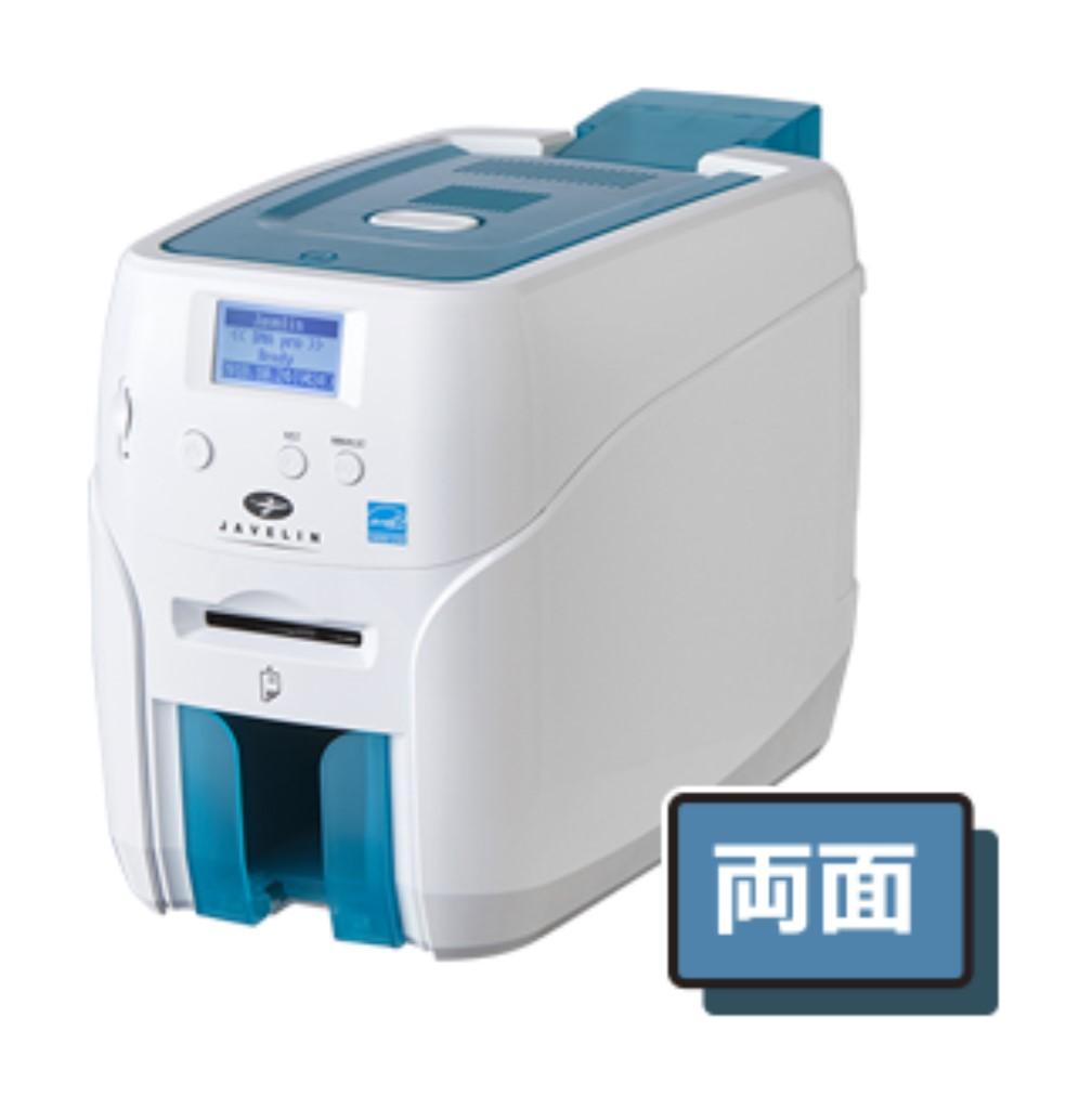 【新品/取寄品/代引不可】カラーカードプリンタ 両面印刷モデル JAVELINDNA-B