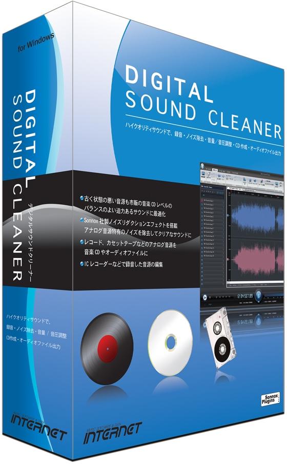 新品 超歓迎された 宅配便送料無料 取寄品 代引不可 Digital Sound DSC10W Cleaner