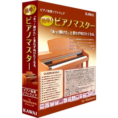 【新品/取寄品/代引不可】簡単!ピアノマスター CMA-PW2