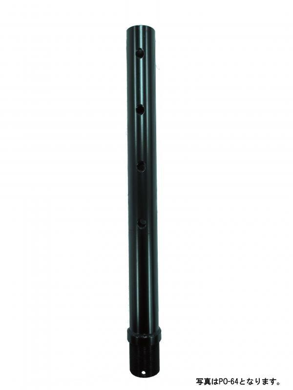 【新品/取寄品/代引不可】モニター天吊り金具用支柱 PO-87 PO-87