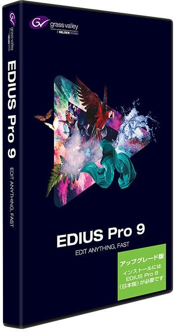 【新品/取寄品/代引不可】EDIUS Pro 9 アップグレード版 EPR9-UGR-JP