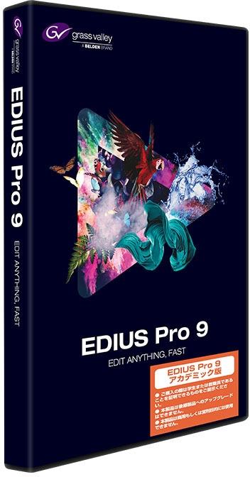 【新品/取寄品/】EDIUS Pro 9 アカデミック版 EPR9-STR-E-JP