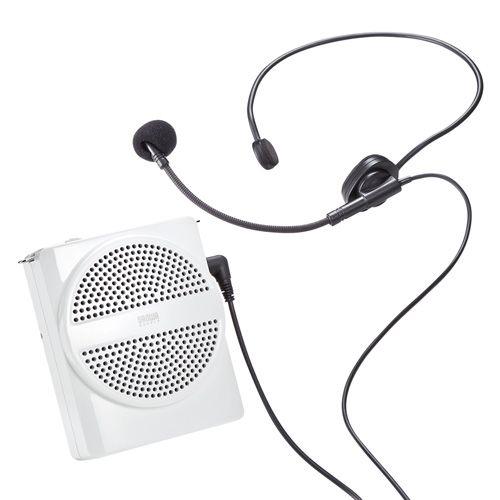 【新品/取寄品/代引不可】ハンズフリー拡声器スピーカー(ホワイト) MM-SPAMP2W