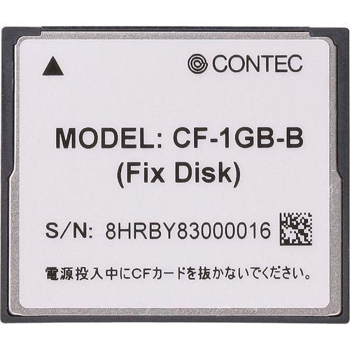 【新品/取寄品/代引不可】コンパクトフラッシュ8GB (FIX DISK仕様) CF-8GB-B