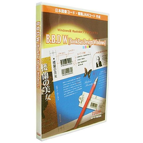 【新品/取寄品/代引不可】書籍バーコード作成プラグインソフト B.B.D W (BookBar Design Windows) B.B.D W