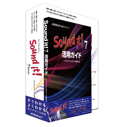【新品/取寄品/代引不可】Sound it! 7 Basic for Windows ガイドブック付き SIT70W-BS-GB