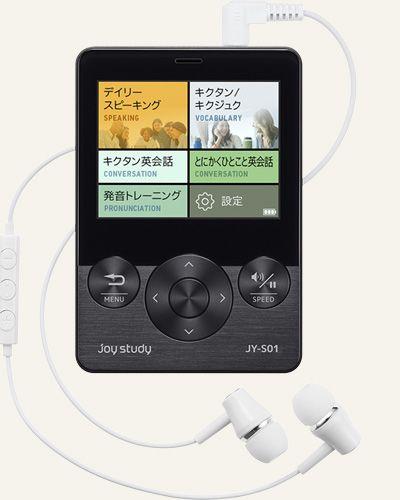 【新品/取寄品】joy study デジタル「英会話学習機」 JY-S01BK