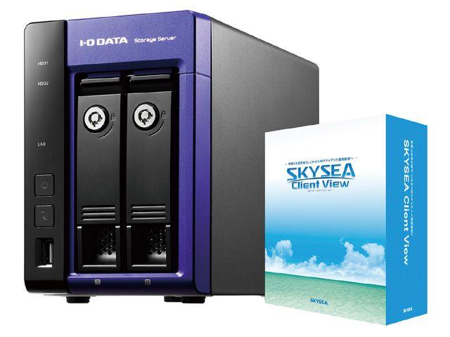 【新品/取寄品/代引不可】「SKYSEA Client View」インストール済み専用端末 2TB APX-SCVF2D