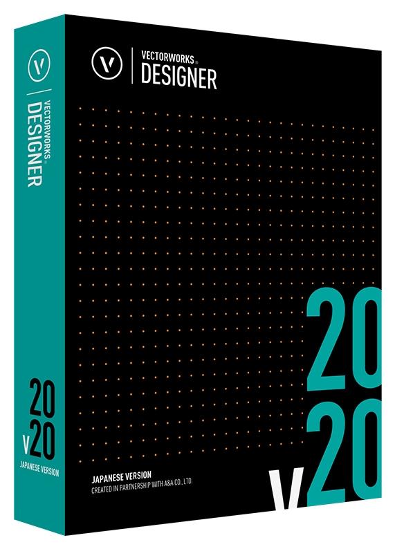 【新品/取寄品/代引不可】Vectorworks Designer 2020 スタンドアロン版 124159