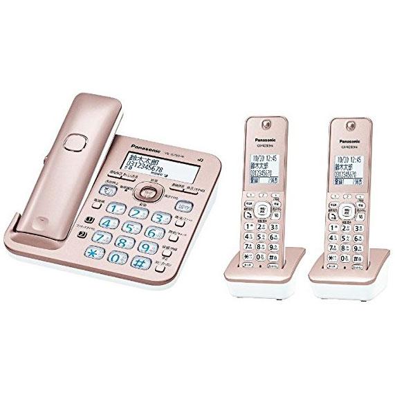 【新品/取寄品】パナソニック デジタルコードレス留守番電話機 ル・ル・ル(RU・RU・RU) VE-GZ50DW-N ピンクゴールド (子機2台)