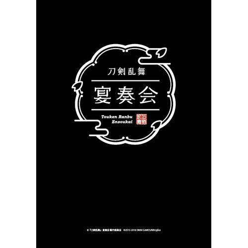 【新品/取寄品】『刀剣乱舞』宴奏会 ディレクターズカットBlu-ray
