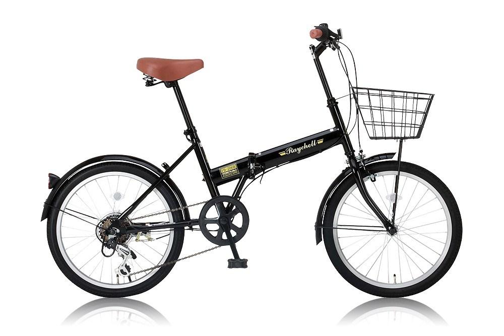 【新品/取寄品/代引不可】Raychell(レイチェル) FB-206R ブラック(24212) 20インチ折りたたみ自転車 シマノ6段変速機【北海道・沖縄・離島配送不可】