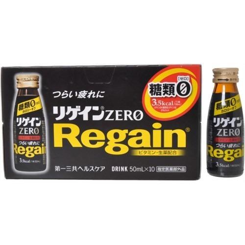 【通販限定/新品/取寄品/代引不可】リゲインZERO 50mL*50本入