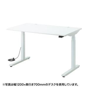 ホワイト ERD-M10070W 【新品/取寄品/代引不可】電動上下昇降デスク(W1000×D700)