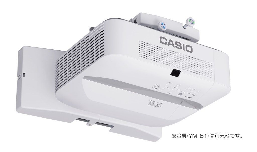 PPoE+ 65W Switch 日本ヒューレット・パッカード 「直送」 【1入】 JL383A#ACF HPE OfficeConnect 1920S 8G 【代引不可・他メーカー同梱不可】 【キャンセル不可】