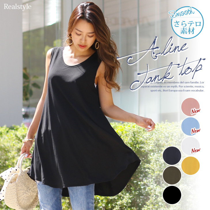 e82147f27c4b2f Terrorism A line more Tero tank top tops women s tunic dress flares every  loose large size larger sleeveless solid layering layered casual simple A  line ...