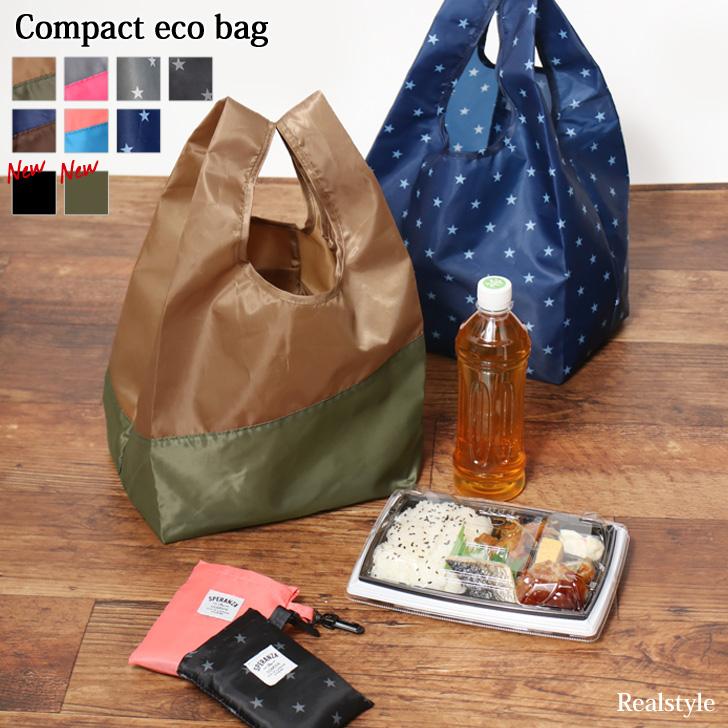 2020年7月からレジ袋有料化!コンビニサイズのマイバッグでおしゃれなおすすめアイテムを教えて♪