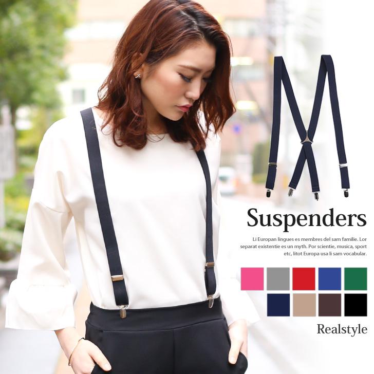 b8aa2634b カラフルシンプル Suspender accessories solid belt 25 mm X-mens Womens unisex Sling    band ...