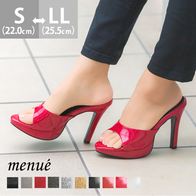 Outletshoes Storm With High Heeled Mules Only Courier Sandals