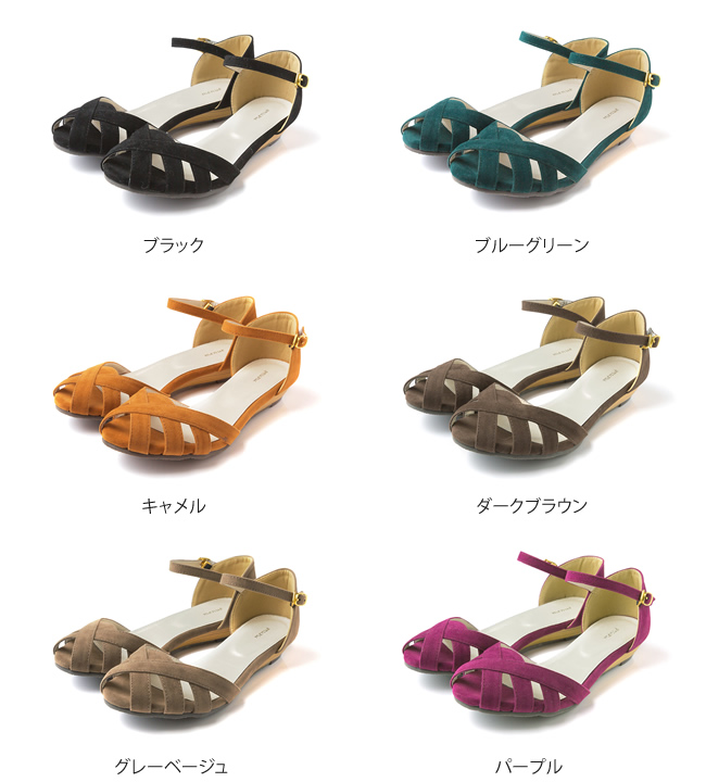 Suede low wedge strap sandals[2.3cm heel]/sandals/wedge sole/heel/easy walk/spring-summer 2015 new item/small size/large size/outlet shoes cute Japan