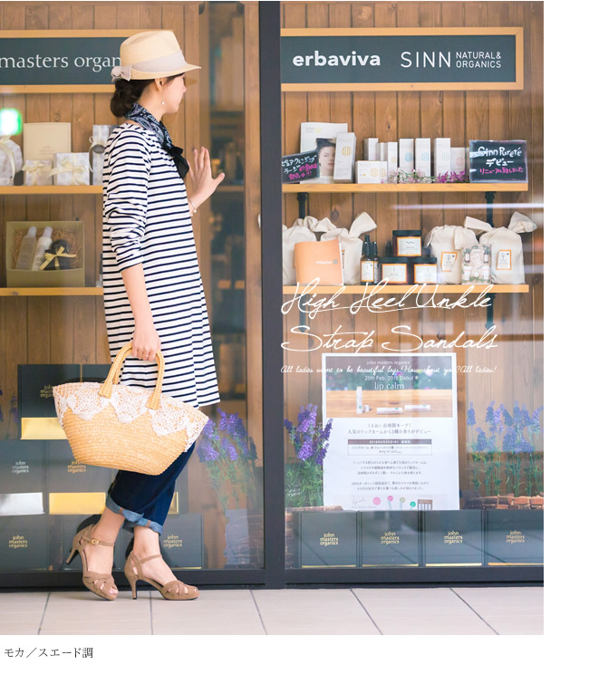 Cross design storm Sandals [only courier» Sandals Women's Office strap smaller size