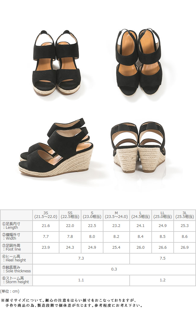 GINGER mirror publication rubber strap wedge sole sandals Lady's walk breathe; heel thickness bottom suede opening toe high-heeled shoes   The size that the size that shoes wedge has a big is small