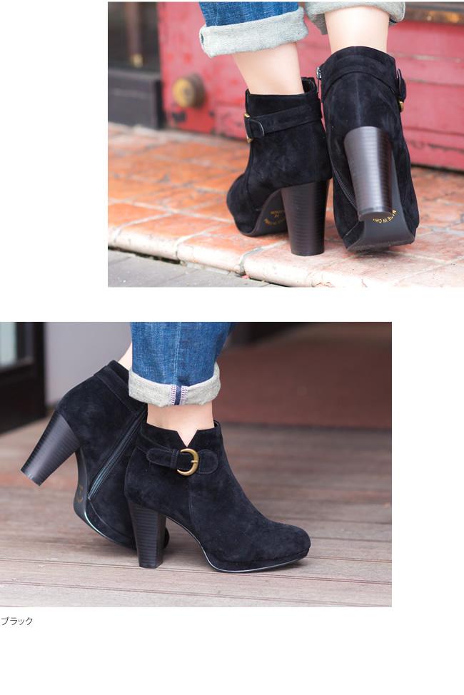 【在庫限り】 ベルト デザイン ストーム付き ブーティ 歩きやすい 太ヒール 大きいサイズ 黒 アンクルブーツ ヒール ブラック ブーツ ショート 冬 靴 ブーティー おしゃれ レディースブーツ ショートブーツ 可愛い