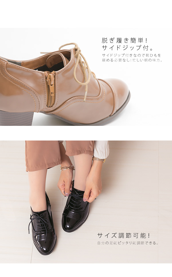 Straight tip Oxford booties [only courier» Uncle tired women's shoes shoes heel enamel large size casual shoe Oxford Manish Trad 2015 fall model