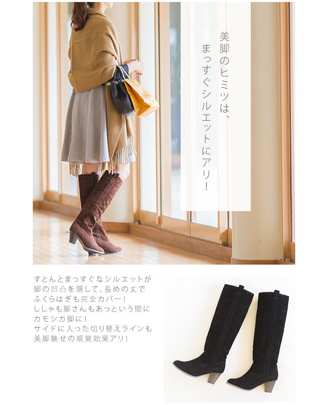 Velour style suede long boots/gift/autumn-winter 2014 item /small size/large size/outlet shoes