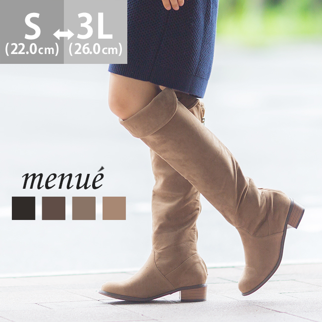 87991fce2701 2-say back zip knee high boots 4.0cm heel   boots women long long boots autumn-winter  2014 item small size  large size outlet shoes cute Japan