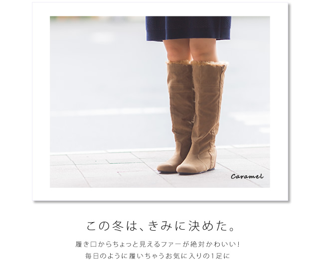 Velour long boots [secret heel 4.0cm/0.6cm heel]  /women / long /secret heel/ boots/spring-summer 2015 new item/small size/large size/outlet shoes cute Japan