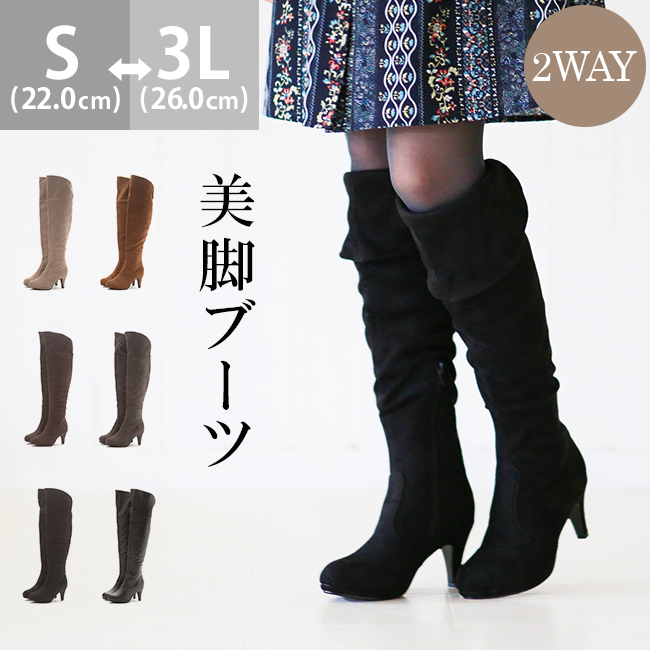 0c47e5d60b9 2-way beauty legs knee high boots  7.5 heel  boots  women autumn-winter  2014  small size large size outlet shoes cute Japan