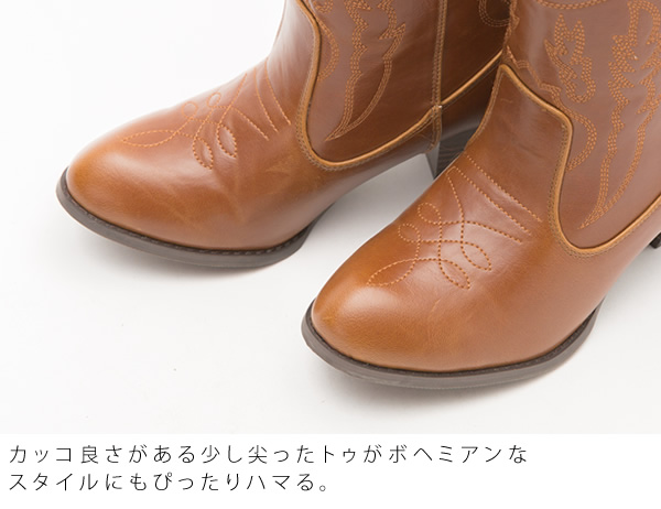 «Small size and large sizes (22 ~ 26.5 cm)» ウイングステッチ Western boots «only courier» outlet shoes