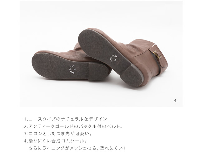 ★ ★ «small size and large sizes (22.0-26.0 cm)» «only courier» shoes / Black / Suede / outlet ▼ short boots with belt
