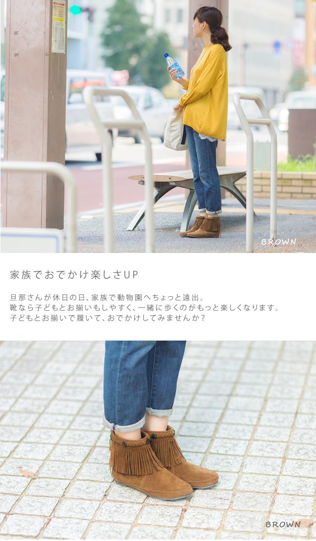 Fringe short boots[flat shoes 1.0cm heel/women/black/suede/autumn-winter 2014 item /small size/large size/outlet shoes