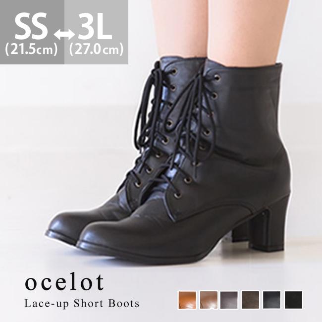 6f73fd42de25  standard Lace-up plane short boots 6.0cm heel   women black short boots autumn  winter item  small size large size outlet shoes cute Japan