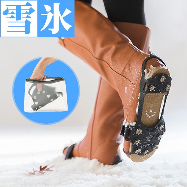 しっかり雪をグリップする金属製スパイク靴 靴底 雪 氷 販売期間 限定のお得なタイムセール 滑らない すべり止め アイススパイク スノースパイク アウトレットシューズ メール便送料0円 靴 滑り止め かんたん装着 雪道 携帯スパイク スニーカー 滑りどめ メール便対象商品 スノーブーツ ビジネス 雪用 スノー シューズ レディース 雪対策 超人気 試着チケット対象外 凍結