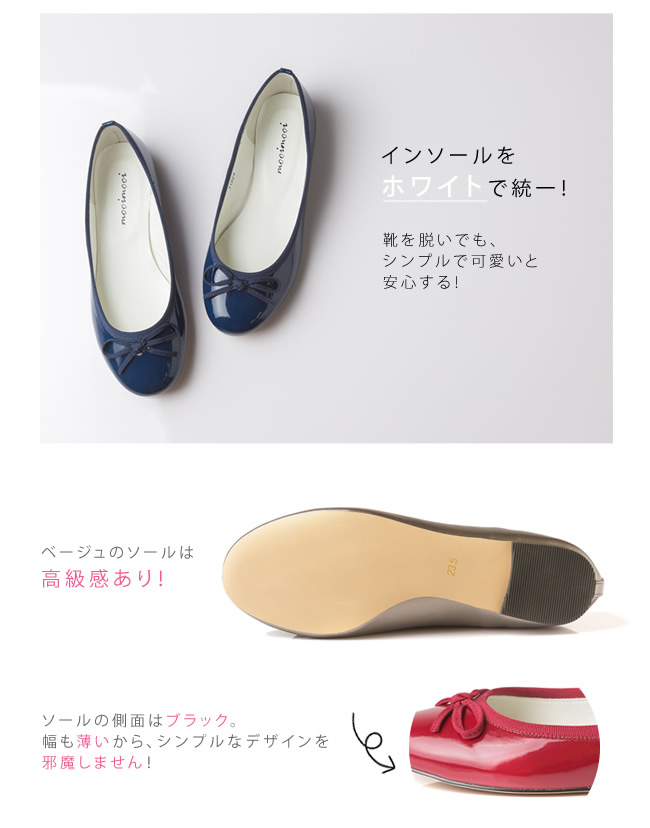 Simple standard style ballet shoes/flat hoes/pumps/outlet shoes/black/red/silver/ribbon/women/spring-summer 2015 new item/small size/large size/outlet shoes cute Japan