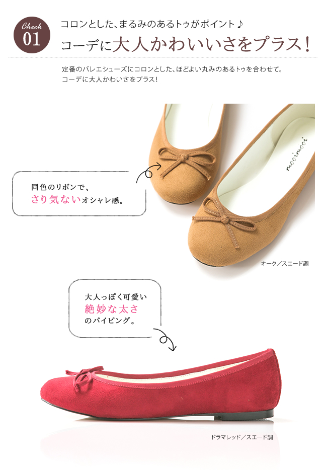 Suede ballet shoes [flat shoes]/women/spring-summer 2015 new item/gift/flat shoes/small size/large size/outlet shoes/ cute Japan