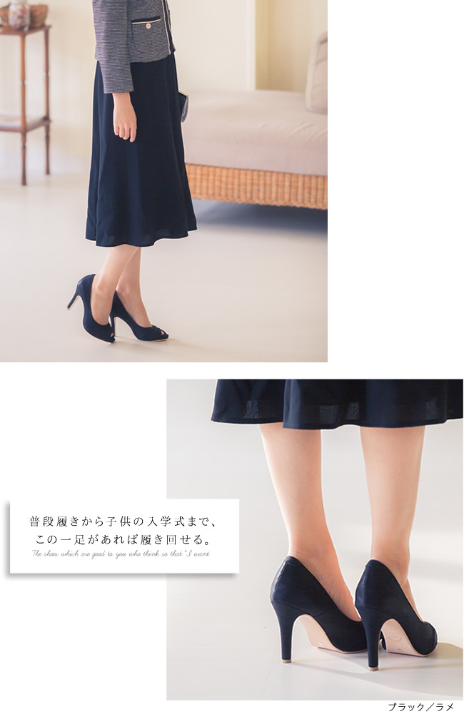 Open to shiny high heel shoes [only courier» 2016 spring and summer be stripped of large pumps don't hurt black wedding size 10! High heel peep toe layered buy around