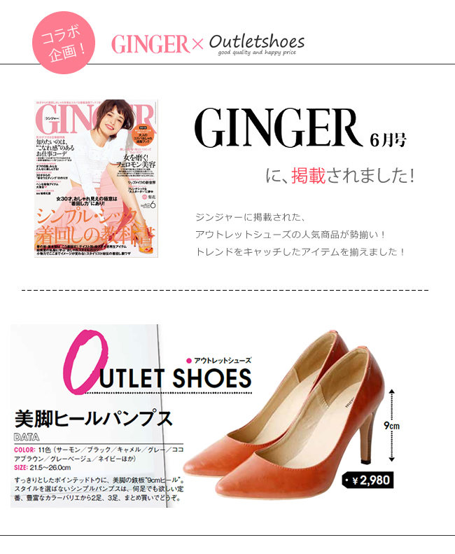 ★ ★ GINGER 6 monthly magazine! Pointy toe legs high heels pumps «only courier» painless black heel wedding formal enamel suede white-pointed 2016 spring summer