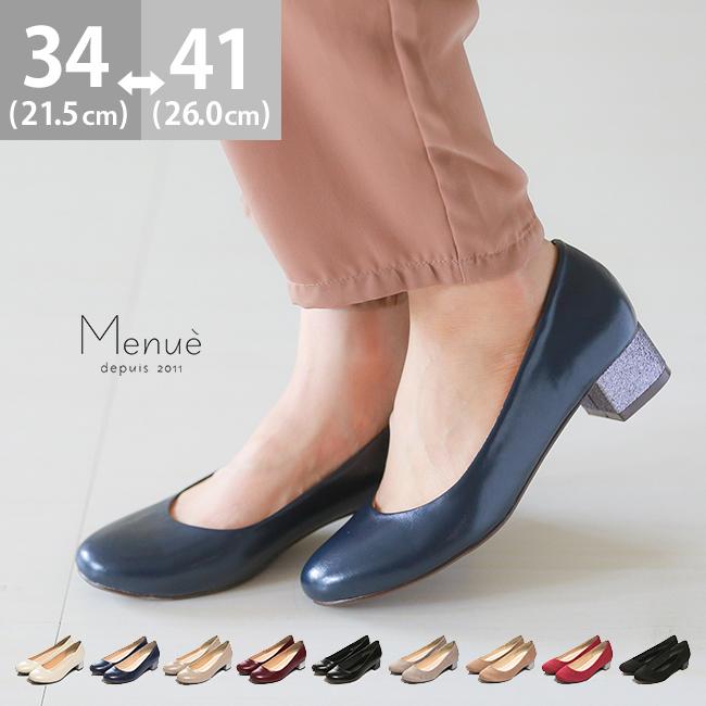 (訳ありセール 格安) 着こなしに華やかさを呼ぶ 3.5cmの低めヒールにはデコラティブな輝きでインパクトを 9 14 12:59マデ 899円 在庫限り ラメ ヒール ラウンドトゥ パンプス 痛くない レディース 黒 エナメル ブラック 脱げない 結婚式 スエード ssb 大きいサイズ パーティー 靴 ストアー 赤 ssc リクルート 歩きやすい