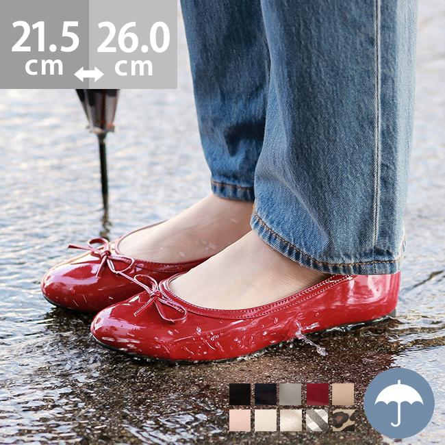 【レディース】雨の日に!足が濡れない、通勤におすすめのレインシューズを教えて