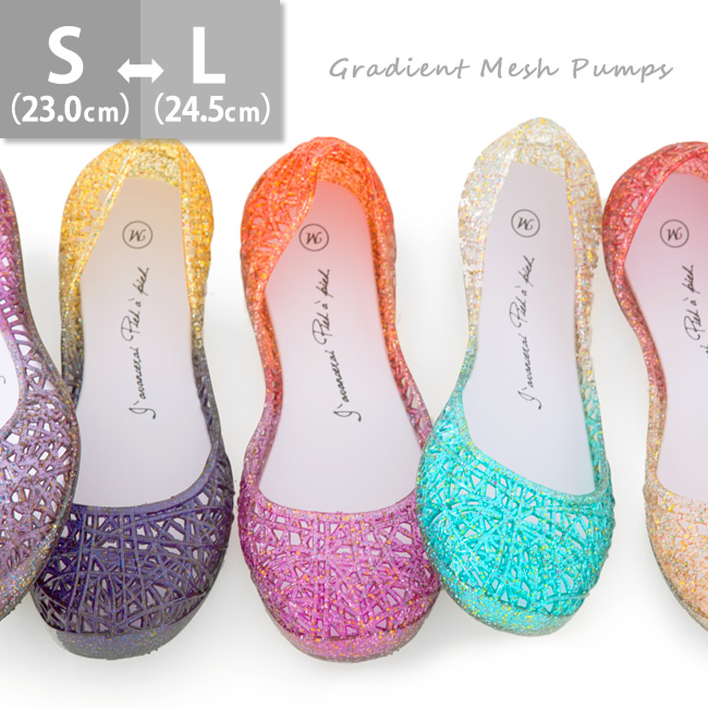Gradation mesh rubber pumps [round toe  flat shoes] /rubber/pumps /no painful/women/heel/spring-summer 2015 new item/small size/large size/outlet shoes