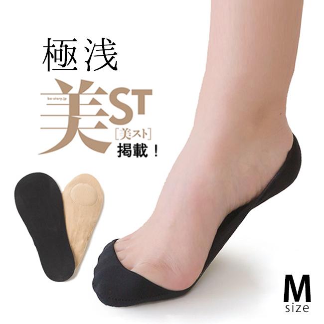 美ST10月号掲載! 選べる2タイプ!極浅 かかとすべり止め付き フットカバーソックス メール便対象商品 脱げない インナー レディース つま先 見えない 脱げにくい 2017夏 買いまわり 買い回り アウトレットシューズ 靴