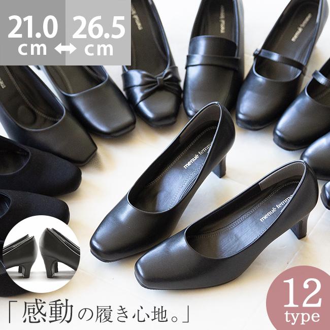 感動の履き心地 ふわっふわビジネスパンプス2重クッションで衝撃吸収するから ずっと立っていられる 送料無料 ビジネスパンプス パンプス 痛くない ブラック 新色追加して再販 ストラップパンプス ローヒール 実物 アウトレットシューズ 靴 ヒールパンプス アンクルストラップパンプス レディース ラウンドトゥ outletshoes 黒
